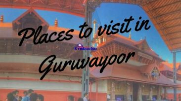 Places to visit in Guruvayoor